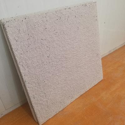 外墙复合保温板